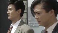 《大时代》五蟹跳楼片段