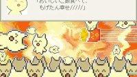 【岚少实况】Mogeko Castle 第二回 【电波猎奇RPG】
