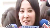 娱乐百分百 2010 LIVE 王心凌 101014 何韵诗质疑罗志祥品位