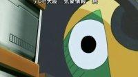 第122话 Kururu 诅咒之DVD 是也