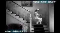 《迈克尔·杰克逊:就是这样》中文预告