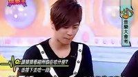 张雁名 黄薇渟 090328