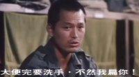 韩国总电影排行榜电影《实尾岛风云》【推荐指数】:★★★★