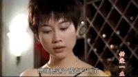 错爱一生--(青春玉女-韩雪主演)11