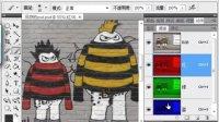 [PS]photoshop CS3 实例教程 04RGB.光的成像原理.红绿蓝.加色混色法