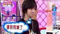 娱乐百分百 20090127 春节特别节目 张柏芝 陈冠希 钟欣桐 谢霆锋
