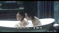 日本电影《娜娜》