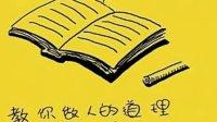 """令千万人感动的""""黄色""""漫画"""