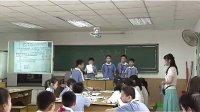 小学六年级美术优质课视频《三面画》实录_李老师