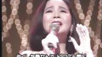 邓丽君日语演唱专辑(日本人拍的)