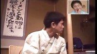 日本不准笑系列之- 绝对不能笑的温泉旅馆IN汤河原回顾花絮(含中文字幕)