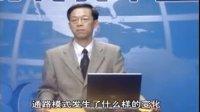 视频: 【时代光华在线移动商学院┽QQ1219258993】杨连民:系统招商在医药市场的成功运作2