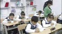 视频: 小学五年级语文优质课展示上册《黄山奇松》苏教版 QQ8032446
