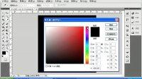 [PS]ps教程 2 pccs5教程 photoshop教程 ps入门到精通 平面设计教程