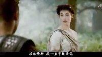诸神之战 中文版预告