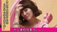 《检察官公主》发布会03
