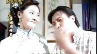 戏说台湾吕祖庙烧金假日精华版﹏-20110515播映﹏台语闽南语民间传奇电视连续剧﹏