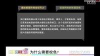 从零开始,电影级调色中文精品视频教程:颜色校正基础