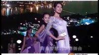2011第61届世界小姐阳江赛区-报名篇