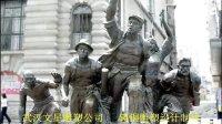 武汉江汉路步行街雕塑铜雕像 商业街步行街景观雕塑设计制作 热干面铜雕 竹床铜雕 武汉步行街景观小品