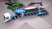 遙控 重型汽车 卡车 (039) 1:87 model mobile crane gottwald