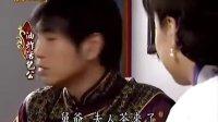 戏说台湾油炸活包公(下集)假日精华版-20110529播映﹏台语闽南语民间传奇电视连续剧﹏