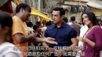 未知死亡《Ghajini》印度电影--阿米尔汗