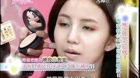 【姊妹爱漂亮】87:疯狂掉妆怎么补?专家教你10秒自然系补妆