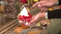 【ParisMADAME原创】巴黎圣日耳曼德佩区的时尚酸奶冰淇淋店it mylk