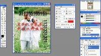 [PS]photoshop教程第十一课—李老师课堂