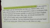 初中英语作文教学课例(温州第二实验中学:徐好)