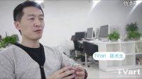 郭术生采访Maya与C4D