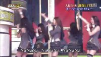 AKB48 - 新春Live Super Hit Medley - 金スマSP