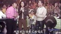 草蜢唱闽南语歌曲:爱拼才会赢(草蜢早期台湾综艺节目:龙兄虎弟)