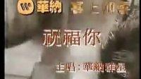 粤语新年歌
