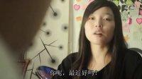 《触摸不到的爱恋》——山西大学商务学院08级新闻一班毕业作品