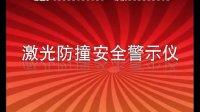 上海专业flash制作,flash动画制作,企业宣传片制作