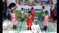 视频: 武穴妇联幼儿园2012六一儿童演出制作人小Sanゝ曾经许下诺言qq505205221