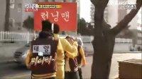 [中字]Running man E84 120304  BIGBANG