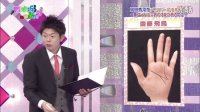 乃木坂って、どこ?【乃木坂46】- 12.02.05
