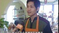 广州南方电视台TVS2城事特搜记者采访报道圣诞节甜蜜蜜DIY姜饼屋  靓女亲手制作圣诞节礼物