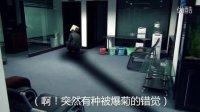 【AE特效练习】-火影忍者-影子模仿术
