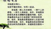 黄金格作文(高中版)7