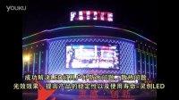 娱乐会所,夜总会亮化,KTV亮化,KTV效果图,网址:www.led-li.cn