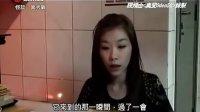 2012-07-14《怪谈·异秀战》第15集--淘汰战2之死亡习作1(种子右侧下载)