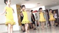 济宁东方炫舞 少儿拉丁基础一班(大班) 学习成长视频档案 第一季