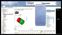 CATIA  联轴器  3D 模型免费下载, TraceParts 零件库提供