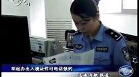 武汉8月1日起办理出入境可电话预约