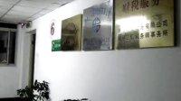 南通公司注册13962886656南通创信财务 专业代理记账 南通注册公司代理