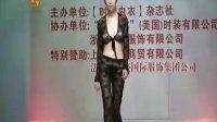 2010年凯旋门之约.极品内衣模特刘敏林走秀